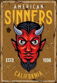 悪魔の頭とテキストのアメリカの罪人があなたの機関のための装飾的なイラストをベクトルするヴィンテージ色のポスター