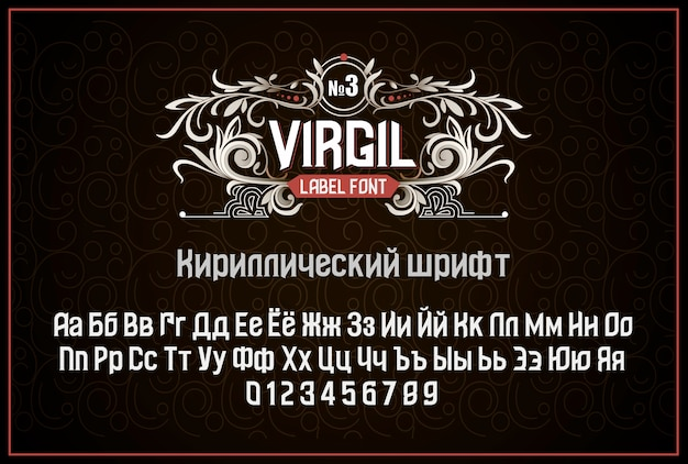Vintage cyrillic label font alcohol label style
