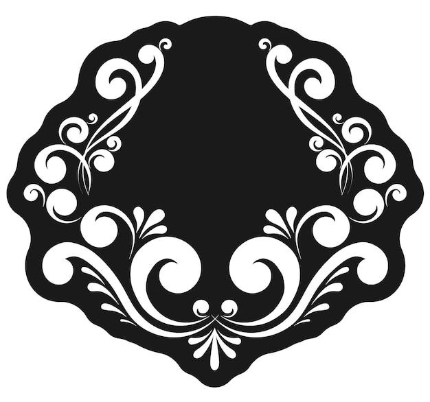 Винтажная декоративная каллиграфическая рамка для поздравительных открыток и меню