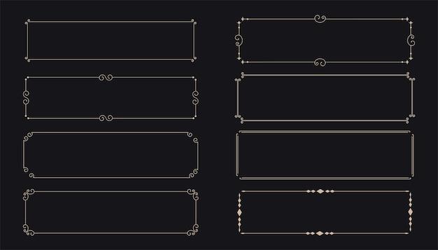 8つのヴィンテージの装飾的な装飾用フレームセット