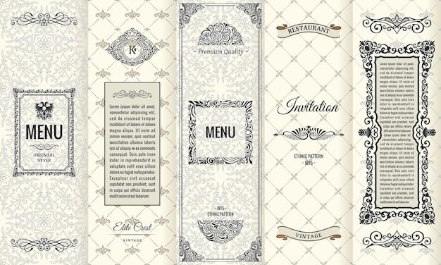 빈티지 디자인 요소 레이블 아이콘 로고 프레임 고급 포장 제품
