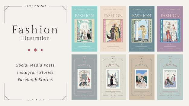Винтажные модные шаблоны векторных историй для социальных сетей, ремиксы на произведения джорджа барбье