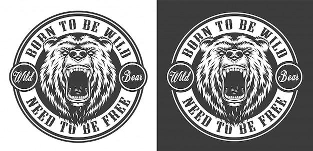 Vintage ferocious bear head round emblem