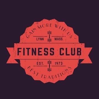 ビンテージフィットネスクラブのロゴ、バッジ、ベクトル紋章