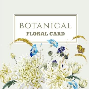 Винтажная цветочная открытка с хризантемами