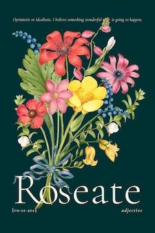 ピエール・ジョゼフ・ルドゥテのアートワークからリミックスされた、広告ポスター用のヴィンテージの花柄のカラフルなテンプレートベクトル