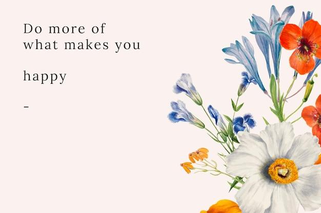 パブリックドメインのアートワークからリミックスされたヴィンテージの花の引用テンプレートのイラスト