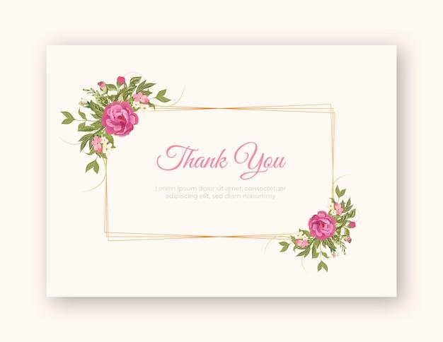 아름 다운 꽃 템플릿 빈티지 꽃 수채화 프레임