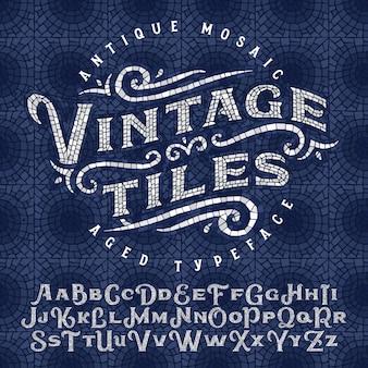 모자이크 조각으로 만든 빈티지 글꼴 세트