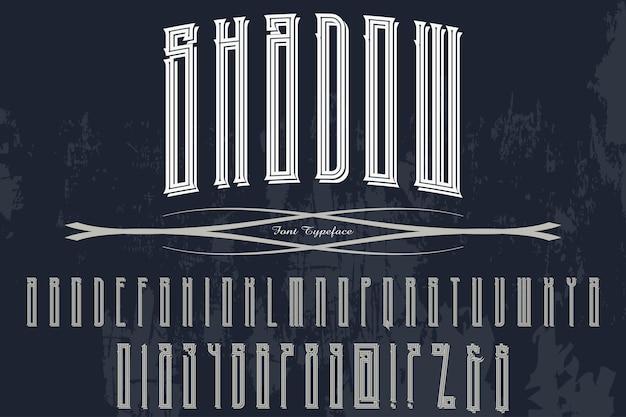 Винтажный шрифт с именем тень