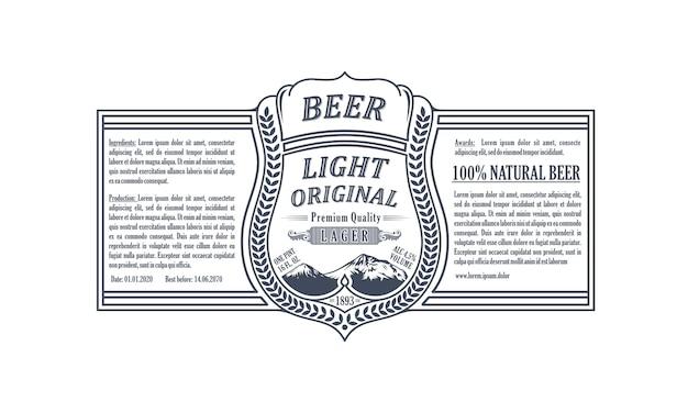 ヴィンテージフレームのパッキングラベルまたはステッカービール瓶