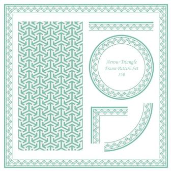 기하학 화살표 삼각형의 빈티지 프레임 패턴 세트