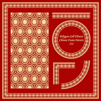 빈티지 프레임 패턴 설정 다각형 셀 라운드 꽃