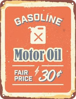 Vintage gas station orange sign