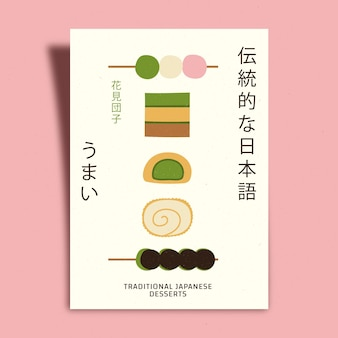 Vintage geometric food poster