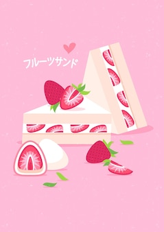 Vintage geometric strawberry cake poster