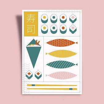 ビンテージの幾何学的な寿司ポスター