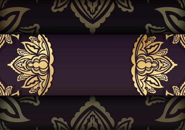 타이포그래피를 위해 준비된 빈티지 골드 패턴 부르고뉴 엽서.
