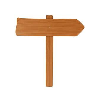 나무 판자와 기둥으로 만든 빈티지 가이드 보드