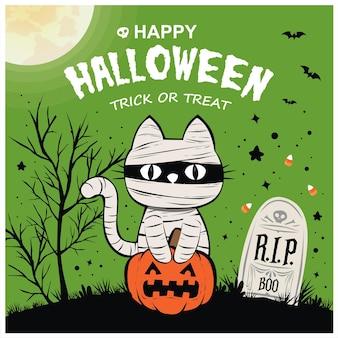 ベクトルミイラ猫のキャラクターとヴィンテージハロウィーンのポスターデザイン