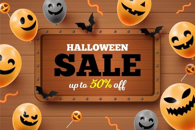 Винтажная распродажа на хэллоуин