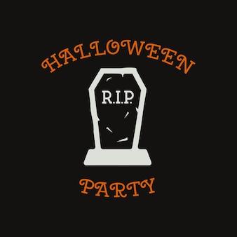 호박, 리본 및 인용문 텍스트가 있는 빈티지 할로윈 인쇄술 배지 그래픽 - 마녀는 내 사탕을 더 잘 가지고 있습니다. 휴일 무서운 상징 레이블입니다. 스톡 벡터 스티커