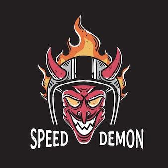 黒の背景に燃えるヘルメットをかぶって笑っている悪魔のビンテージイラスト