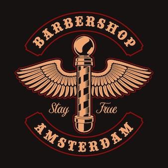 Винтаж иллюстрация парикмахерской шест с крыльями на темном фоне. это идеально подходит для логотипов, принтов на рубашках и многих других целей.