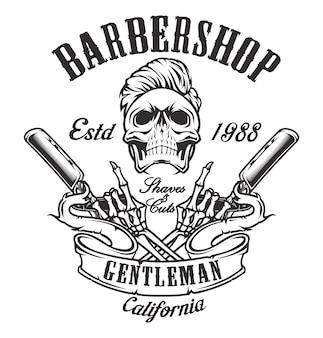 Винтажная иллюстрация на тему парикмахерской с черепом и опасной бритвой на светлом фоне. все элементы и текст находятся в отдельной группе.