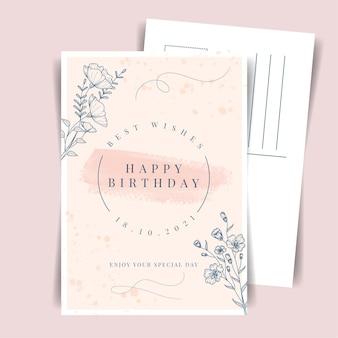 Винтажная открытка на день рождения инда