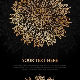 Vintage invitation with oriental pattern.