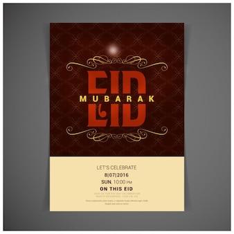 Vintage islamic flyer