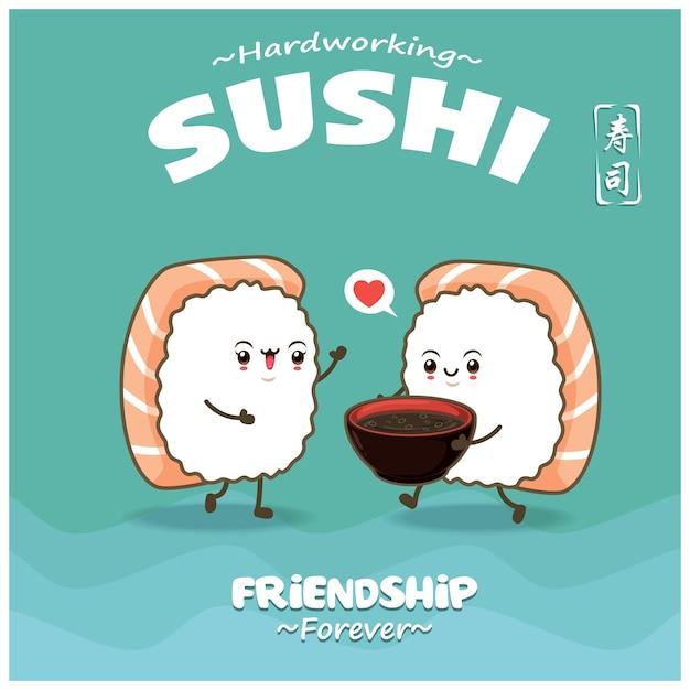 벡터 스시 문자가 있는 빈티지 일본 음식 포스터 디자인 중국어 단어는 스시를 의미합니다