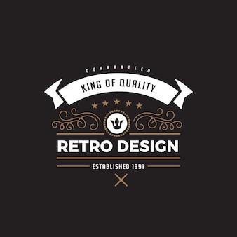 ヴィンテージラベルバッジロゴデザインアイコン。