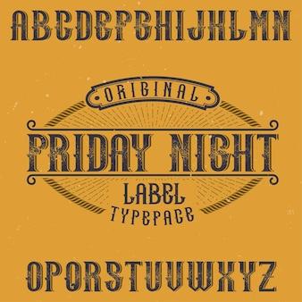 더비라는 이름의 빈티지 라벨 글꼴. 모든 창의적인 라벨에 사용하기에 좋습니다.
