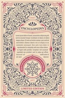 책 표지 또는 카드 디자인 포장용 빈티지 라벨