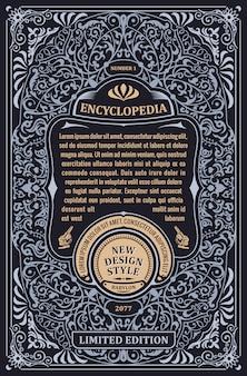 포장 또는 책 디자인을위한 빈티지 라벨