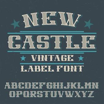 Винтажная этикетка с гарнитуром new castle.