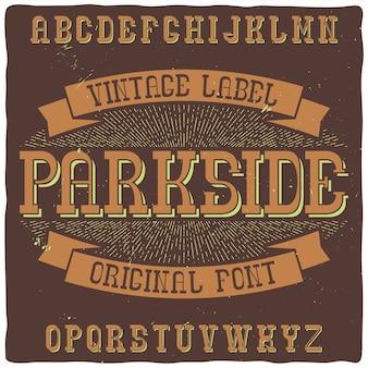 「パークサイド」という名前のヴィンテージラベル書体。