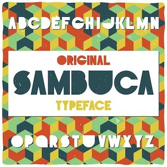 Винтажный шрифт для этикеток «самбука» с декором в виде кубов.
