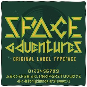 Гарнитура винтажной этикетки «космические приключения» с изображением головы инопланетянина.