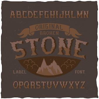 Stoneというヴィンテージラベルタイプフェース。ヴィンテージのラベルやロゴに使用するのに適したフォント。