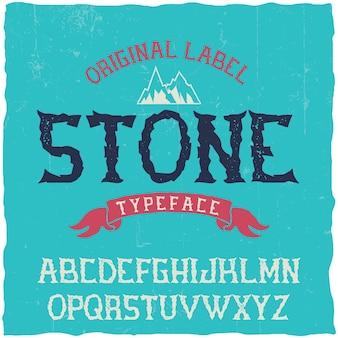 Stoneという名前のビンテージラベル書体。ヴィンテージのラベルやロゴに使用するのに適したフォント。