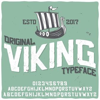船のイラストが描かれた「バイキング」という名前のヴィンテージラベル書体。