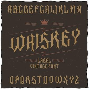 Whiskeyという名前のヴィンテージラベルタイプフェース。ヴィンテージのラベルやロゴに使用するのに適したフォント。