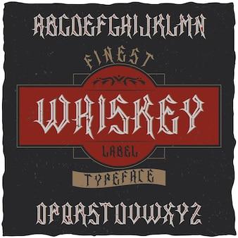 ウイスキーという名前のヴィンテージラベル書体。