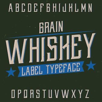 Старинный шрифт этикетки