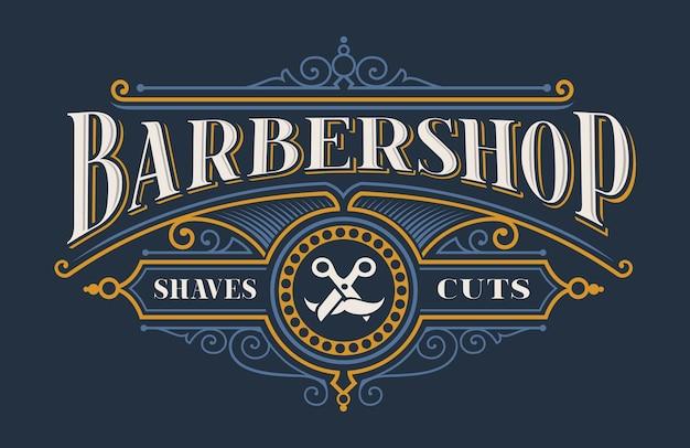 暗い背景に理髪店のビンテージレタリング。すべてのアイテムは別々のグループにあります