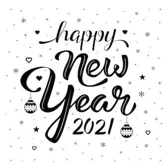 ヴィンテージレタリング明けましておめでとうございます2021