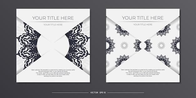 Винтажный шаблон открытки светлого цвета с абстрактным орнаментом. готовый к печати дизайн приглашения с узорами мандалы.